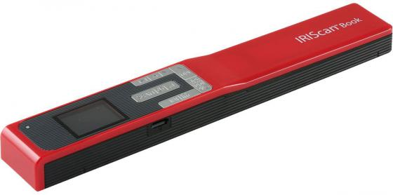 Сканер IRIS IRIScan Book 5 Red (красный) сканер iris iriscan book 5 wifi