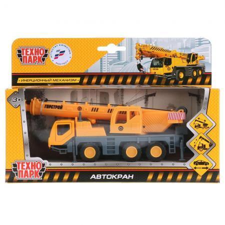 Автокран Технопарк Автокран оранжевый SB-17-78-A-WB игрушка технопарк газ 66 с ракетой sb 16 78 2 wb