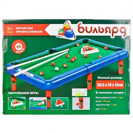 Настольная игра бильярд PLAYSMART 2263 стоимость