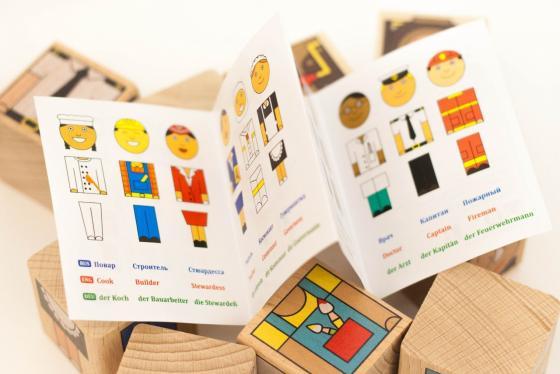 Кубики КРАСНОКАМСКАЯ ИГРУШКА Профессии 9 шт игрушка кубики