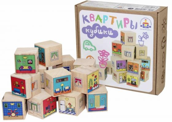 Кубики КРАСНОКАМСКАЯ ИГРУШКА Квартиры 16 шт игрушка кубики