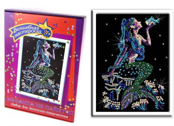 цены на Мозаика из пайеток ВОЛШЕБНАЯ МАСТЕРСКАЯ 017 Русалка  в интернет-магазинах
