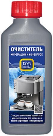 Очиститель кофемашин и кофеварок TOP HOUSE 391251 250мл спрей очиститель для маркерных досок silwerhof white board clean 250мл 671209