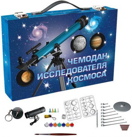 Игровой набор FANTASTIC Чемодан исследователя Космоса fantastic mr fox