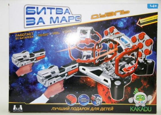 Тир KAKADU Дуэль SR066 kakadu kakadu игровой набор интерактивный тир портал