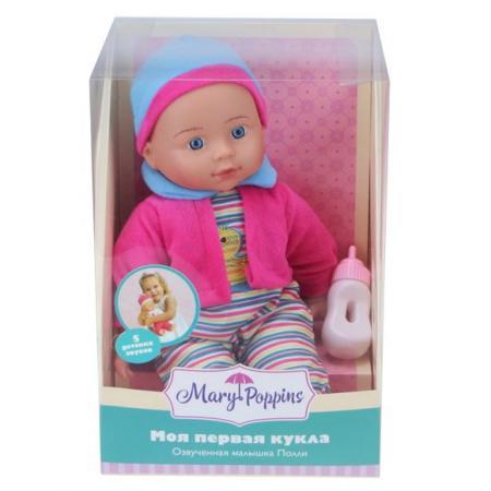 """Кукла Mary Poppins Полли """"Милый болтун"""" 33 см со звуком 451260 кукла mary poppins полли"""