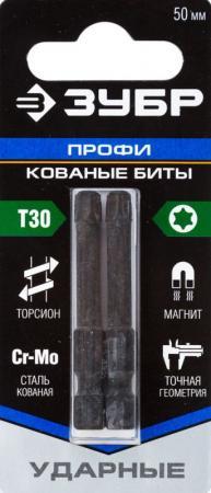 Бита ЗУБР ПРОФИ 26025-30-50-S2 TORX E 1/4 T30 50мм 2шт на карт. бита bosch 2607001674 1шт 152мм torх t30 хh