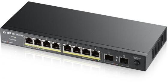 Коммутатор Zyxel GS1100-10HP GS1100-10HP-EU0101F 8G 2SFP 8PoE 130W неуправляемый