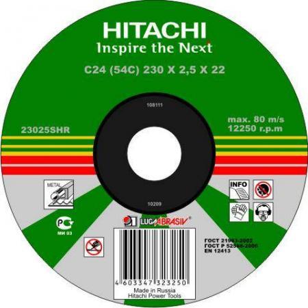 115 Х 2,5 Х 22 А30 HITACHI по металлу цена за 1 шт электроотвёртка hitachi wh14dcal wh14dcl 14 4v