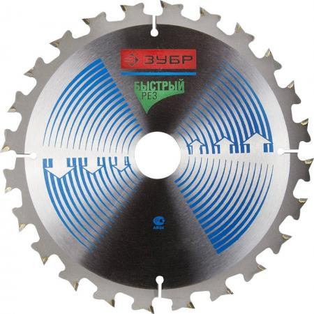 Круг пильный твердосплавный ЗУБР 36901-185-16-24 ЭКСПЕРТ быстрый рез по дереву 185х16мм 24T диск пильный по дереву зубр быстрый рез