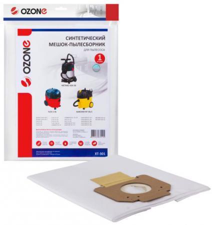 цены на Мешок для пылесоса Ozone XT-301 в интернет-магазинах