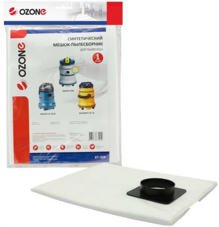 Мешок для пылесоса Ozone XT-309 мешок ozone xt 306