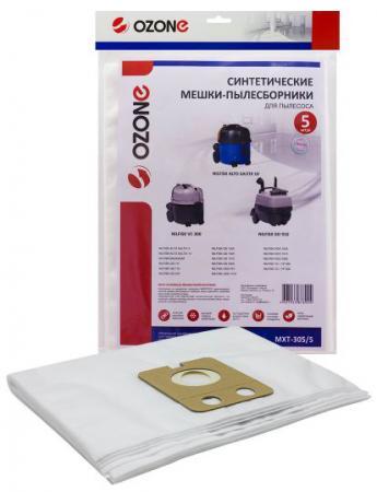 Мешок для пылесоса Ozone MXT-305/5
