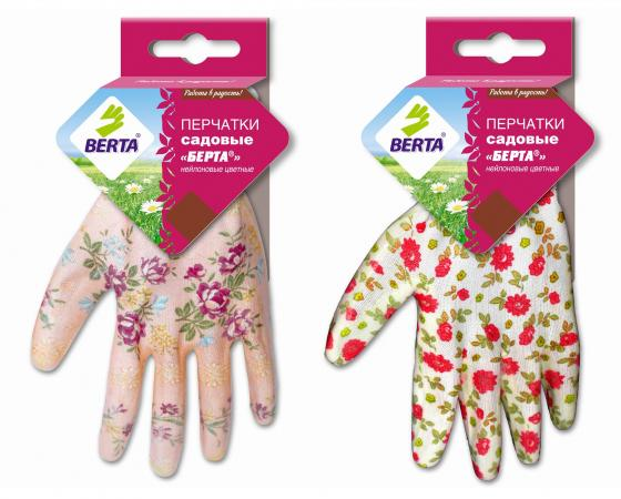 Перчатки БЕРТА 167 садовые нейлоновые цветастые с покрытием
