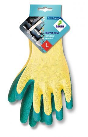 Перчатки БЕРТА 540 с латексным покрытием утепленные. стоимость