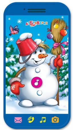 Интерактивная игрушка АЗБУКВАРИК Веселый снеговик от 1 года