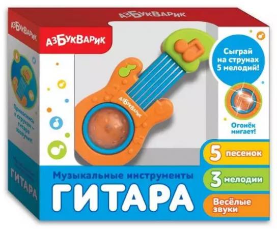 Интерактивная игрушка АЗБУКВАРИК Гитара от 3 лет стоимость