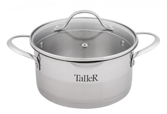 7143-TR Кастрюля TalleR, 2,9 л