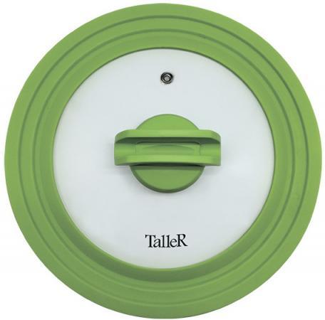 Крышка TalleR 8006-TR 24 см стекло/силикон