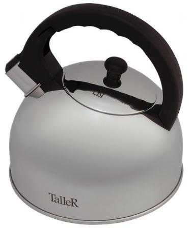 1338-TR Чайник TalleR 2,5 л
