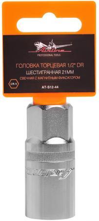 Головка AIRLINE AT-S12-44 торцевая 1/2 dr шестигранная 21мм свечная с магнитным фиксатором