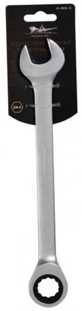 Ключ комбинированный AIRLINE AT-RCS-12 (19 мм) трещёточный брюки gas gas ga340ewyxp07