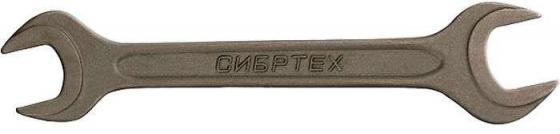 Ключ рожковый СИБРТЕХ 14331 (27 / 30 мм) СrV фосфатированный ГОСТ 2839 цена