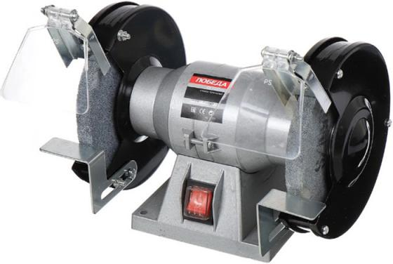 Станок точильный ПОБЕДА СТ-125/250 125 мм