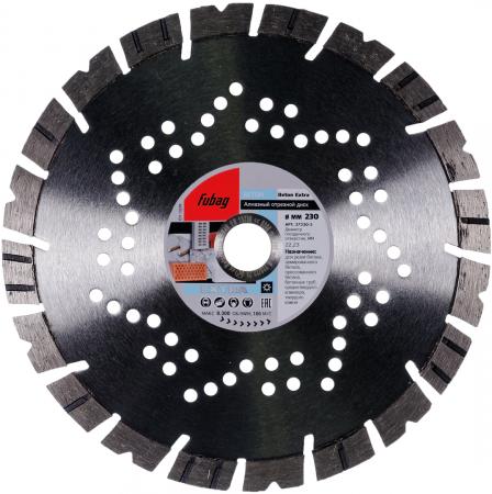 Алмазный диск Beton Extra_ диам. 125/22.2 ротор диам 54 31 usm2500