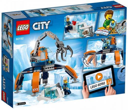 Конструктор LEGO Арктический вездеход 200 элементов конструктор lego вездеход исследователей вулканов 60122