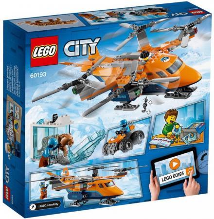 все цены на Конструктор LEGO Арктический вертолёт 277 элементов