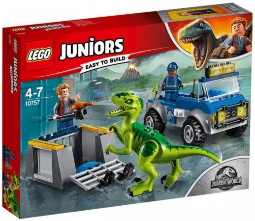Конструктор LEGO Грузовик спасателей для перевозки раптора 85 элементов конструктор металлический грузовик и трактор 345 элементов