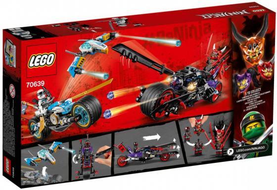 Конструктор LEGO Уличная погоня 308 элементов конструктор lego погоня за блю на вертолёте 75928