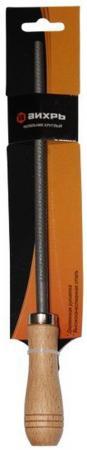 цены Вихрь [73/6/4/4] Напильник 200 мм круглый деревянная рукоятка