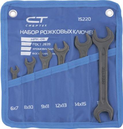 цена на Набор рожковых ключей СИБРТЕХ 15220 (6 - 19 мм) 6 шт.