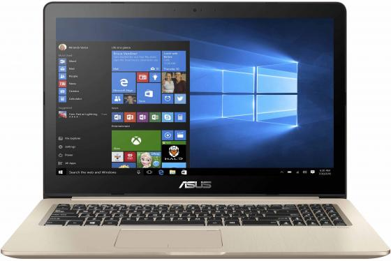 Ноутбук ASUS VivoBook Pro 15 N580GD-DM243T 15.6 1920x1080 Intel Core i5-8300H 1 Tb 128 Gb 8Gb nVidia GeForce GTX 1050 2048 Мб золотистый Windows 10 Home 90NB0HX1-M03570 ноутбук asus vivobook pro 17 n705un gc109 17 3 1920x1080 intel core i5 8250u 1 tb 8gb nvidia geforce mx150 2048 мб серый без ос 90nb0gv1 m02270