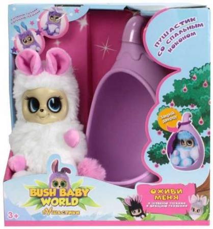 Интерактивная мягкая игрушка Bush Baby Соня 17 см розовый белый искусственный мех пластик текстиль Т13947 цена