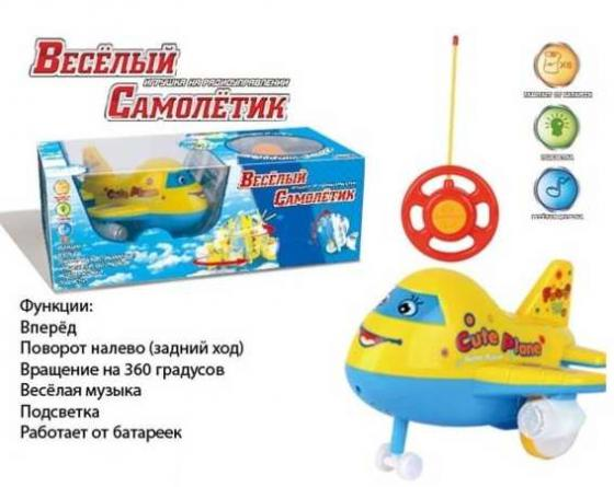 Самолет Наша Игрушка Веселый самолетик желтый ZYB-B0363 самолет самолетик розовый