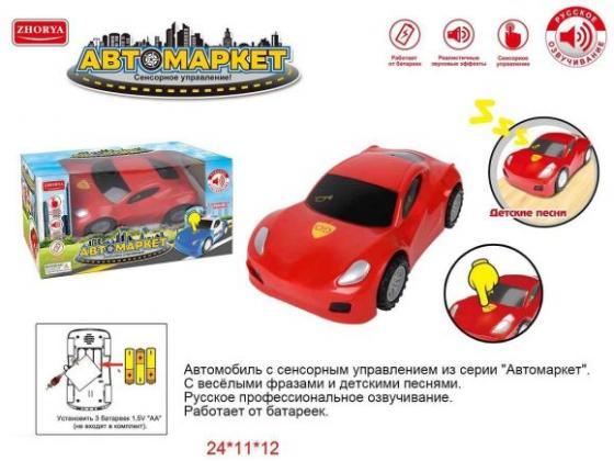 Автомобиль Наша Игрушка Автомаркет красный ZYA-A2689-2 автомобиль наша игрушка автомаркет красный zya a2689 2