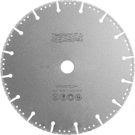 Универсальный алмазный диск MESSER V/M 01-11-125 с возможностью сухой резки, 125D-2.5T-3W- 22.2