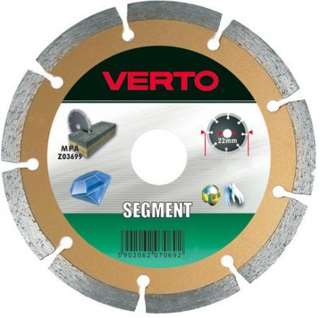 Круг алмазный VERTO 61H3S5  125x22.2мм сегментный (Verto) Заволжск купить инструмент дешево