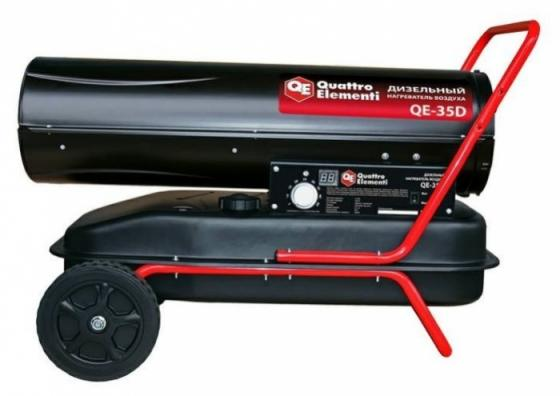 Тепловая пушка Quattro Elementi 243-912 QE- 35D 35000 чёрный цена