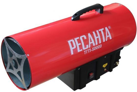 Тепловая пушка Ресанта ТГП-50000 5000 Вт красный газовая тепловая пушка ресанта тгп 50000