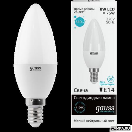 Лампа GAUSS LED Elementary 33128 candle 8w Е14 4100k 1/10/100 лампа светодиодная gauss ld108008208 led gx53 8w 4100k