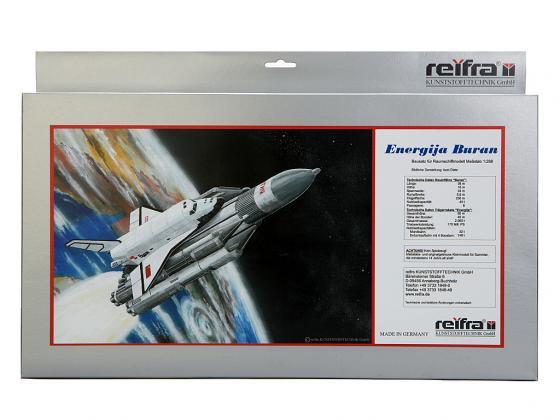 Ракета REIFRA Космическая система Энергия-Буран серебристый цены