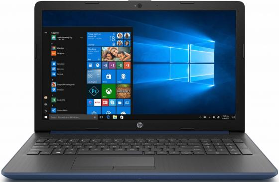 Ноутбук HP 15-db0092ur 15.6 1366x768 AMD Ryzen 5-2500U 1 Tb 128 Gb 8Gb AMD Radeon Vega 8 Graphics синий Windows 10 Home 4KH80EA ноутбук hp 14 cm0015ur amd ryzen 5 2500u 2000 mhz 14 0 1366x768 8192mb 128gb hdd dvd нет amd radeon vega 8 wifi windows 10 home