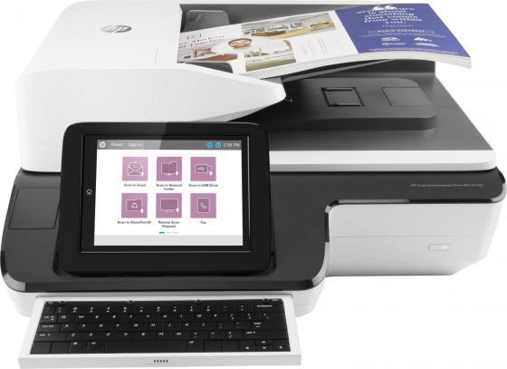 HP ScanJet Ent Flow N9120 fn2 Scanner wireless barcode scanner portable laser barcode reader 1d handheld bar code scanner gun