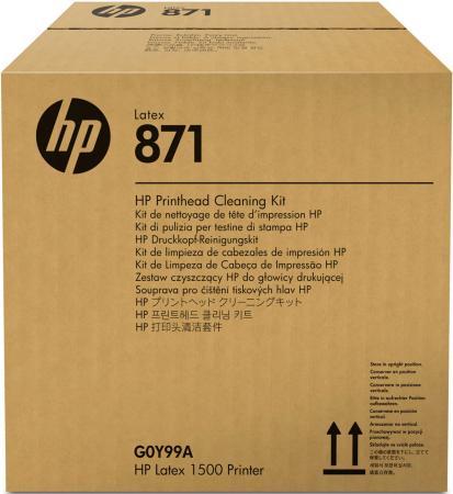 Фото - HP 871 Latex Printhead Cleaning Kit latex occidental воздушные шары latex occidental фантазия 25 шт пастель декоратор