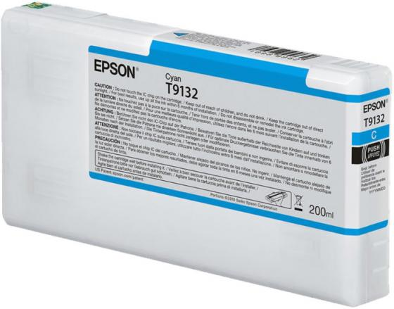 Epson I/C Cyan (200ml) epson i c light cyan 200ml