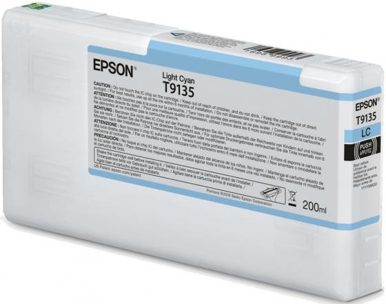 Epson I/C Light Cyan (200ml) epson i c light cyan 200ml